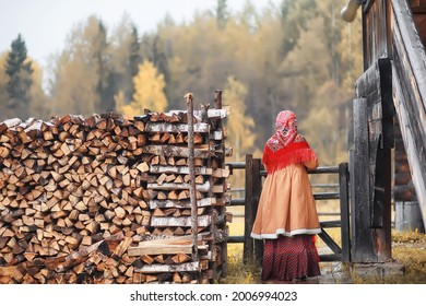 Traditional Slavic rituals in the rustic style. Outdoor in summer. Slavic village farm. Peasants in elegant robes. - Shutterstock ID 2006994023