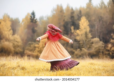 Traditional Slavic rituals in the rustic style. Outdoor in summer. Slavic village farm. Peasants in elegant robes. - Shutterstock ID 2014034177