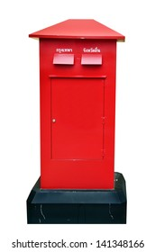 A traditional Thailand post box.