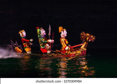 Traditional Vietnamese water puppet theatre show in Hanoi, Vietnam water puppetry, Hanoi, Vietnam.
