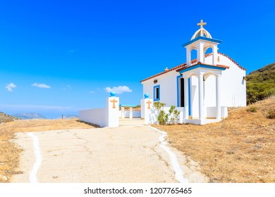 Traditional white church in mountains of Karpathos island, Greece