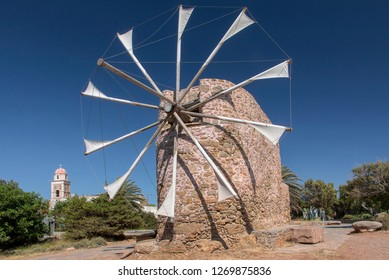 Traditional windmill at Toplou monastery, close to famous Vai beach, Sitia, Crete, Greece