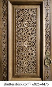 Traditional wood carving, Uzbekistan