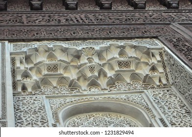 Traditional Wooden / Cedar and Tadelakt / Qadad / Qudad / Traditional Decorative Extrior Close Up from Bou Inania Madrasa, Meknes,