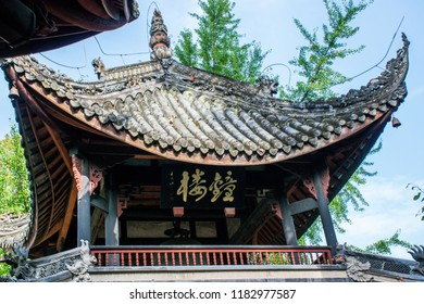 """The traditional wooden Chinese arbor over the river in the green shady park in Chengdu, Sichuan. Sacred place for Buddha pupils making piligrimage in Asia. Translation is """"Wooden arbor of calm""""."""
