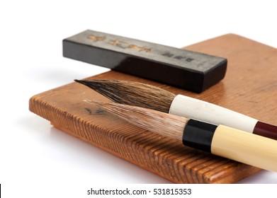 traditional writing brush isolated on white background, Chinese writing brush, Japanese writing brush
