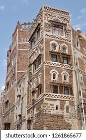 Traditional Yemen houses. Sana'a / Yemen - July 29, 2010.