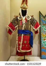 Traditonal general armor of Korea from the Joseon dynasty. Also called plate and mail or plate armor. Traditional asian armor.