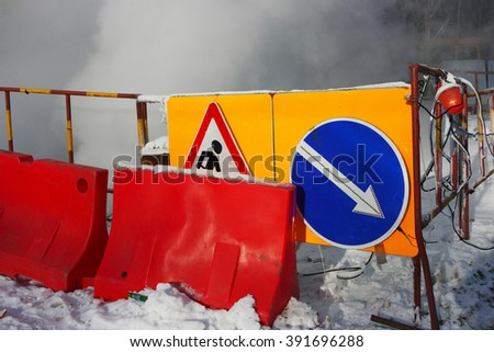 Traffic Barriers Road Signs Steaming Heat Stock Photo (Edit Now