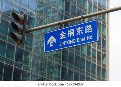 Traffic light and direction sign in downtown Beijing, China