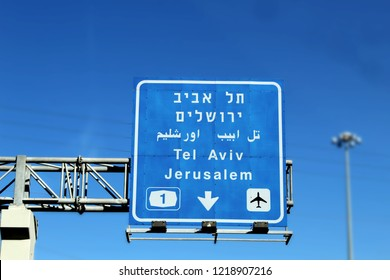 Traffic (Road) sign to Tel Aviv. Tel Aviv to Jerusalem, Highway 1 in Israel