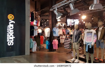 Trafford, Manchester, UK 05/27/2019 Super Dry clothing brand retail store.