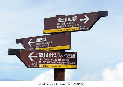 Trail sign post on Mount Fuji Japan