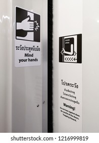 Train doors warning label messages,Mind not hand.Do the doors,Trapping door,Be careful of lean against Hazard.