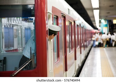A Train driver on duty