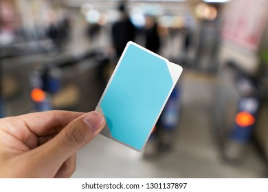 Train IC card