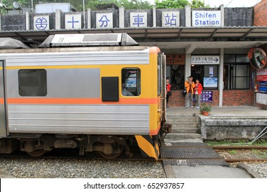 the Train on the railway in Taiwan at 2011