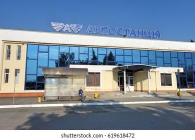 Transcarpathia, Ukraine - April 3, 2017: Uzhgorod - city in western Ukraine, the administrative center of the Transcarpathian region.