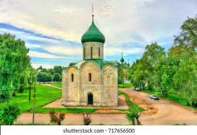 Transfiguration Cathedral in Kremlin of Pereslavl-Zalessky, Golden Ring of Russia.