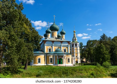 The Transfiguration Cathedral of the Kremlin in Uglich, Russia. Golden Ring of Russia . Preobrazhensky sobor.
