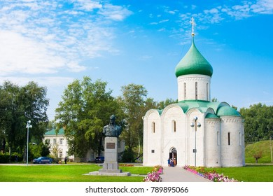 Transfiguration Cathedral and Monument to Alexander Nevsky in Kremlin, Pereslavl-Zalessky, Golden Ring of Russia