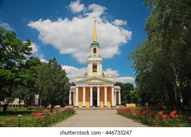 Transfiguration Cathedral (Preobragenskiy) in Dnepropetrovsk (Dnepr), completed in 1835, architectural monument