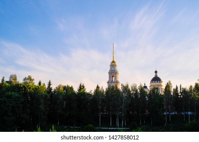 Transfiguration Cathedral in Rybinsk, Russia