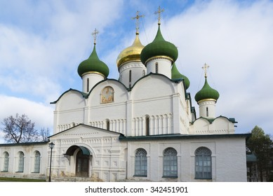 Transfiguration Cathedral in St. Euthymius monastery in Suzdal was built in the 16th century. Golden Ring of Russia Travel
