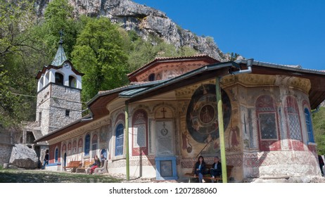 TRANSFIGURATION MONASTERY, VELIKO TARNOVO, BULGARIA - APRIL 9, 2017 : Medieval Orthodox Monastery of the Holy Transfiguration of God, Veliko Tarnovo region, Bulgaria