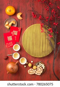 Translation of text appear in image: Prosperity. Flat lay Chinese new year food and drink still life. Text space image.