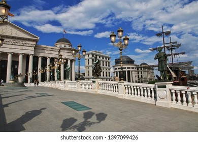 "Translation=""the Archaeological Museum of Macedonia"". Skopje the capital of Macedonia, Balkans"