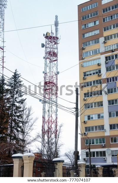 Transmission Tv Antenna Next Apartment Building Stock Photo ...