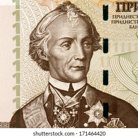TRANSNISTRIA - CIRCA 2007: Alexander Vasilyevich Suvorov (1829-1800) on 1 Ruble 2007 Banknote from Transnistria. Fourth and last generalissimus of the Russian empire.