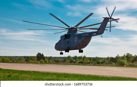 transport helicopter. take-off from the airfield
