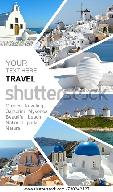 Travel Concept Greek Islands Santorini Mykonos Stock Photo