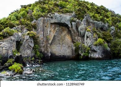 Maories Images, Stock Photos & Vectors | Shutterstock