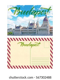 travel postcard with back, budapest