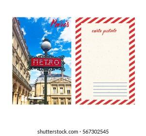 travel postcard with back, france, paris