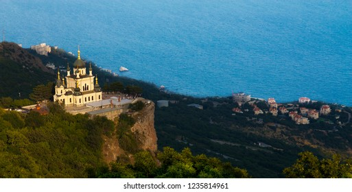 Travel religion nature background. Church marble of christ resurrection on coast of black sea in beautiful Foros of Crimea in Ukraine.