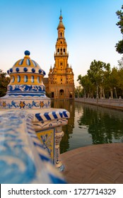 Travel sightseeing at Seville Palace in Spain.