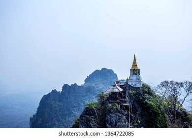 Travle to Lampang, Thailand. Wat chalermprakiat is a name of beautiful temple in the north of Thailand.