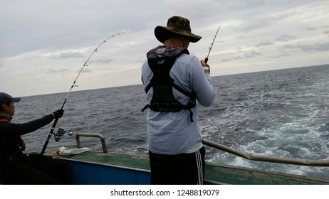 a Trawling fishing for yellow tail.