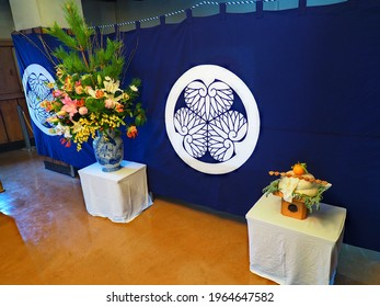 Trefoil Aoi, flowers and rice cake - Shutterstock ID 1964647582