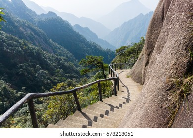 Trekking footpath on the top of mountain peaks in  Sanqing mountain park in China