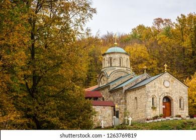 Tresije Monastery, Serbia during autumn