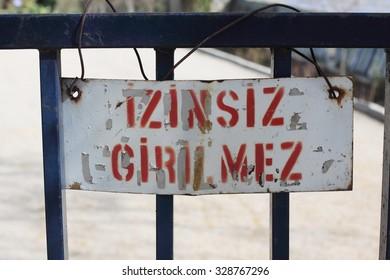 trespassing signboard