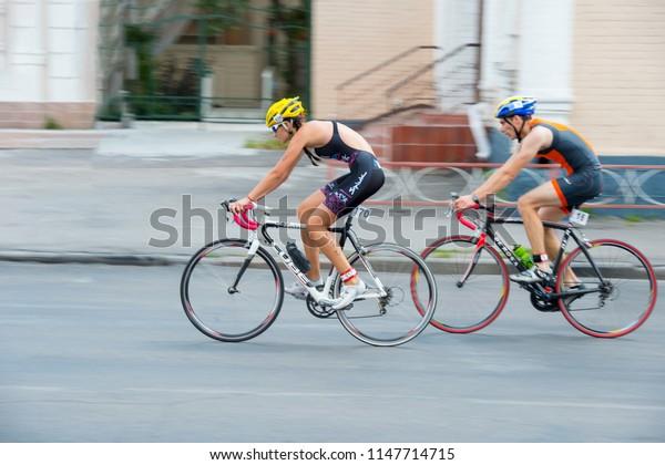Triathlon Cup of Ukraine and Cup of Bila Tserkva. July 15, 2018 in Bila Tserkva, Ukraine. Cyclist athletes riding a race