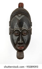 Tribal African wooden mask, used in traditional ceremonies