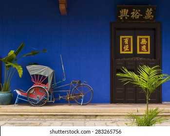 Tricycle in Penang