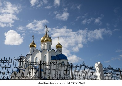 Trinity Cathedral in Petropavlovsk-Kamchatsky. The largest and most impressive church, golden-domed stunner, which sits on an outcrop from where it is visible from all over the city. Russia, Kamchatka